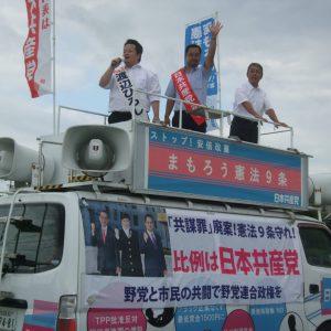 愛知県大治町・あま市で街頭宣伝を行いました