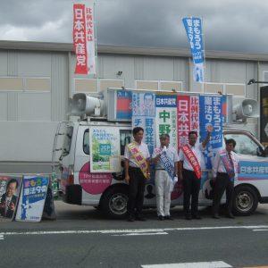愛知県第4次キャラバンに合流し、街頭で訴える