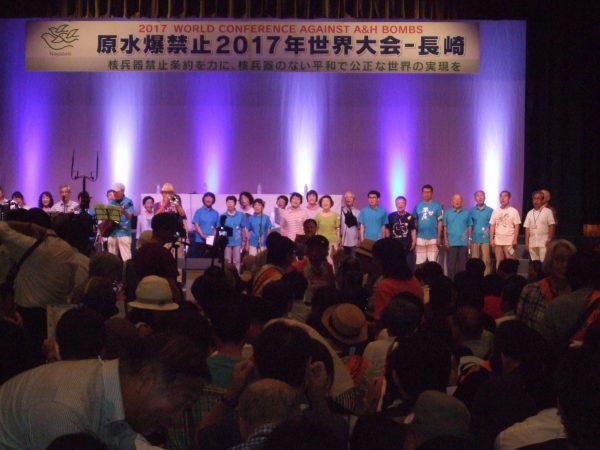 原水爆禁止世界大会長崎大会の様子
