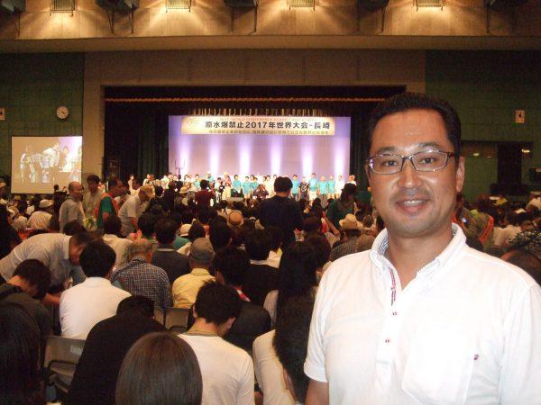 2017原水爆禁止世界大会・長崎大会に参加して