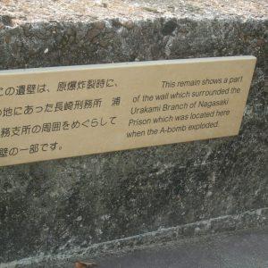 平和公園、原爆資料館を訪ねる