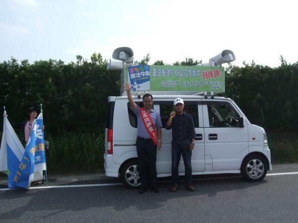 愛知県大府市で宣伝する中野たけし