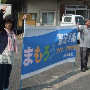 愛知県第4次キャラバンで、愛知県大府市で街頭演説