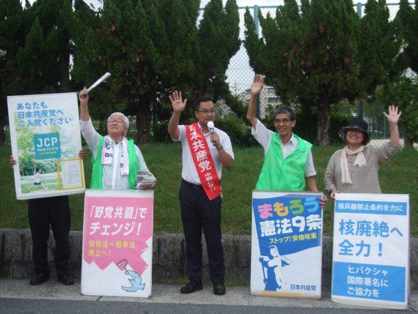 名古屋市緑区での宣伝の様子