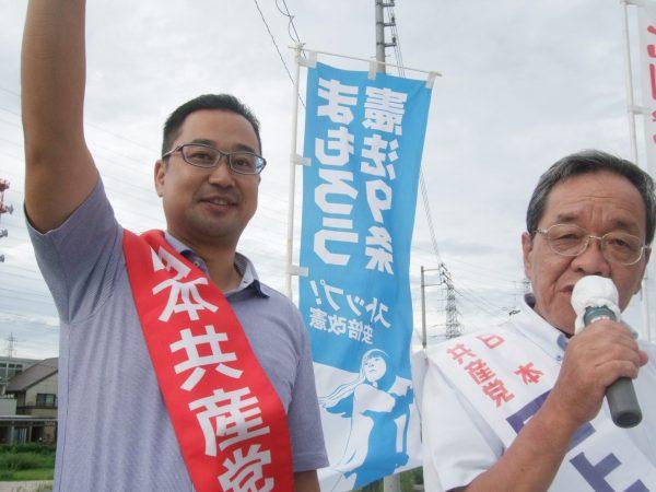 演説する田上衆院予定候補