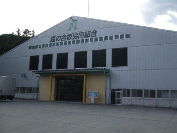 森の合板工場の外観