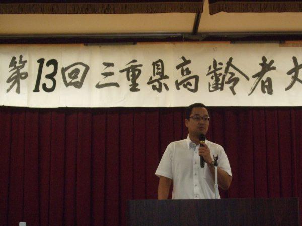 三重県高齢者大会で連帯の挨拶をする中野たけし