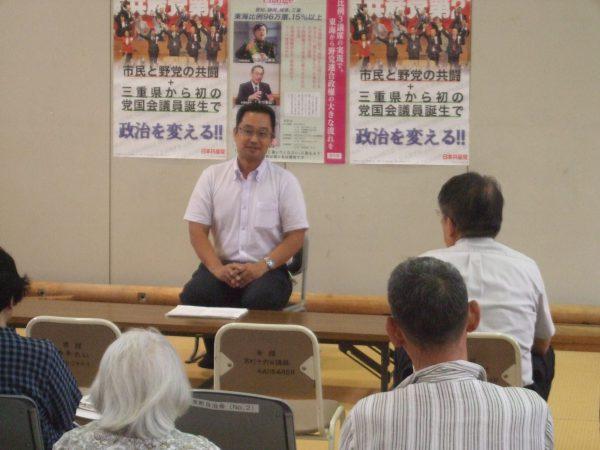三重県松阪市後援会総会で講演する中野たけし