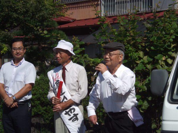 渡辺候補必勝へ、各氏が応援演説