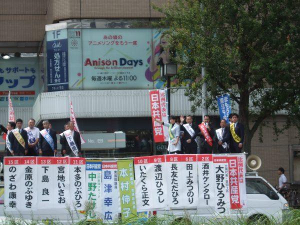 名古屋駅前で小選挙区・比例合同演説会が行われました