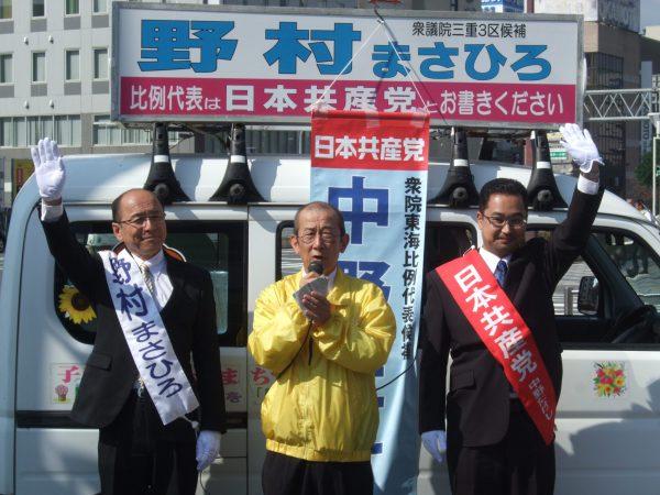三重県四日市駅で第一声