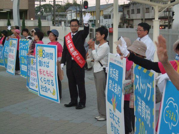 地元・三重県鈴鹿市で街頭宣伝