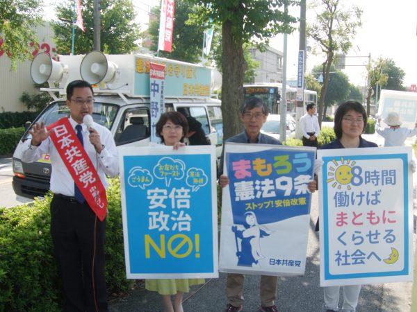 名古屋市内で後援会の皆さんと一緒に宣伝