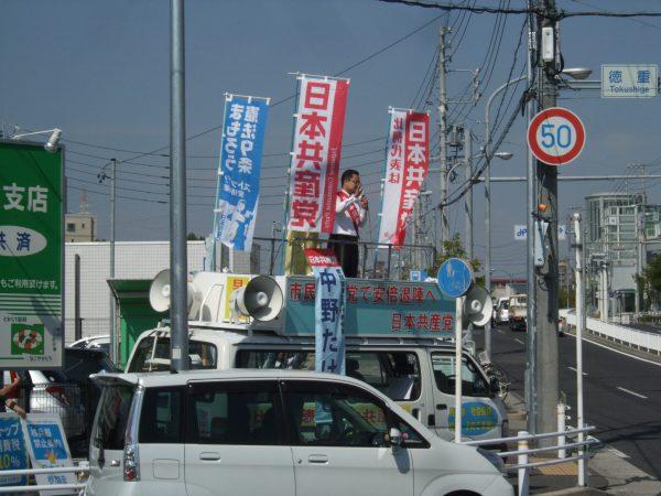 交差点で街頭宣伝