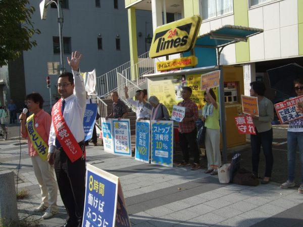 西田選挙区候補と合同で宣伝を行う