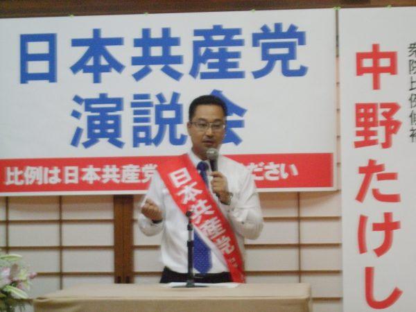 名古屋市内で、夜は2か所で演説会で訴えました