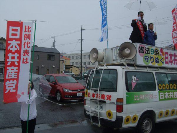 三重県松阪市での街頭宣伝