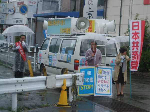 三重県四日市市で街頭演説する中野たけし