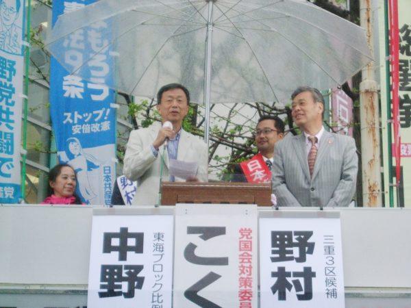市民連合・高山さんからの応援演説