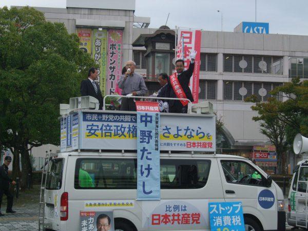田上候補との合同街頭演説会の様子