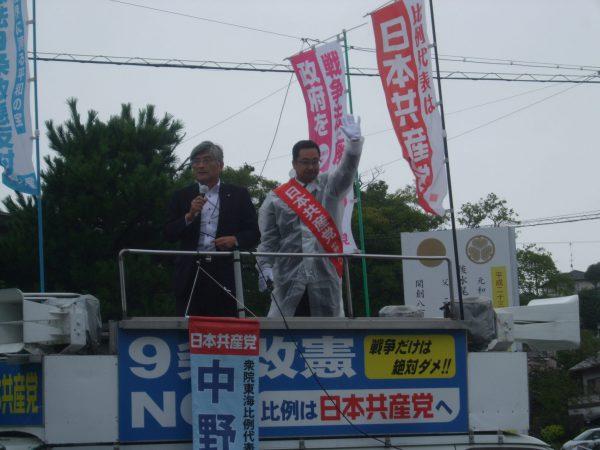 磐田市で訴える中野たけし
