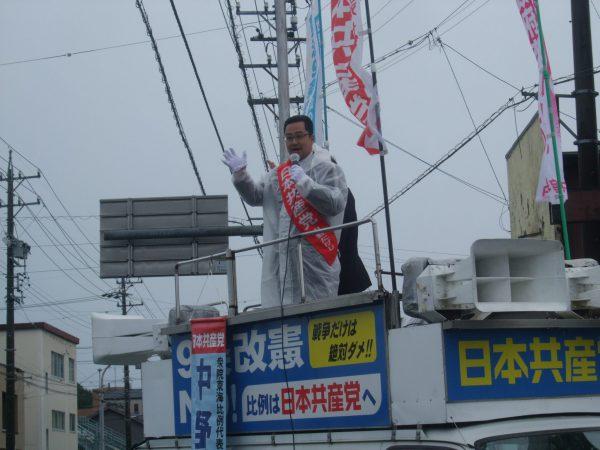 磐田市内で訴える中野たけし