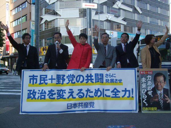 名古屋市金山駅で、東海比例5候補がそろっての宣伝