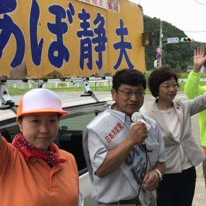 No.21 本別町の町議選は大激戦!