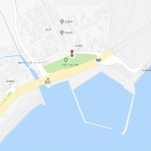 29日(土)19時より、穴倉陽子事務所びらきを行います!