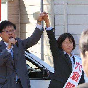 「氷見市議会に共産党・穴倉陽子が必要なワケ」井上さとし参議が訴え