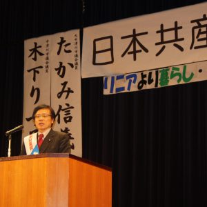 恵那新春のつどい&中津川演説会 やりました。