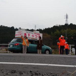 【動画】木下りつ子中津川市議会議員候補の訴え(4/19)