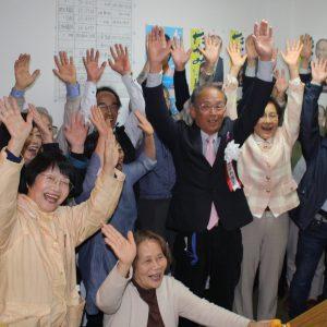 《木下律子、鷹見信義2名揃って当選、ご支援ありがとうございました》