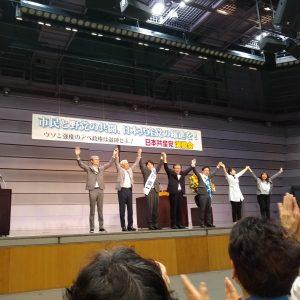 6月23日、日本共産党演説会が行われました。