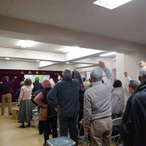 「新しい中津川市政をつくる会」決起集会
