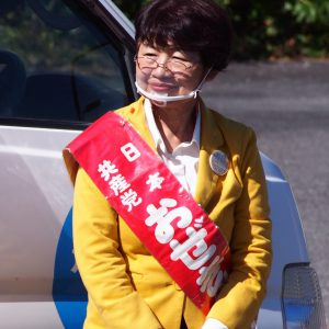 暮らしと医療対策委員長 小関祥子さんの街頭演説