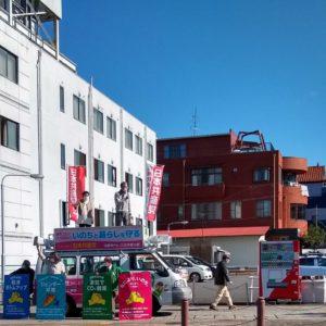 10/23恵那市で街宣。あなたの1票が政治を変える