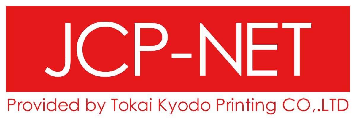 このサイトは、株式会社東海共同印刷が運営しています。