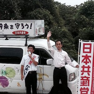釜井参議院選挙区予定候補と街頭宣伝