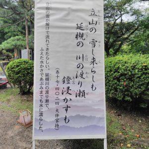 高岡古城公園の特設水上舞台で,「朗唱の会」が開催されています。