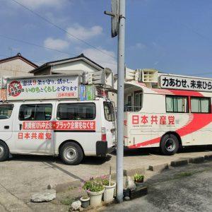 党中央、福井・石川両県から応援に駆けつけてくれました。