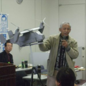 5年半の党三重県北勢地区委員長の任務を終える