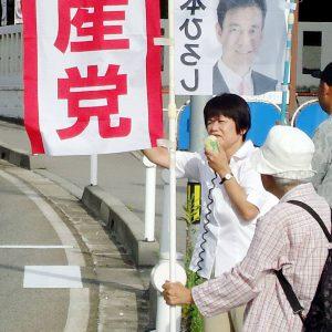 高岡市議選告示まで、あと70日 街頭から朝のごあいさつスタート!