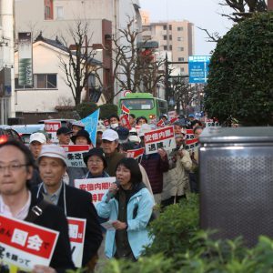アベ政治許さない緊急高岡デモに参加してきました!