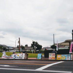 戦争いやだ!憲法9条守れ! 中津川市総がかり行動が行われました。