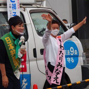 9月22日恵那市にて街頭演説会が行われました。