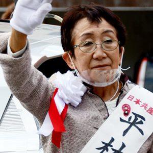 恵那市議選 平林たづ子候補を広げてください!