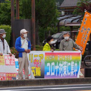 22日、戦争いやだ!憲法9条守れ!中津川市総がかり行動が行われました
