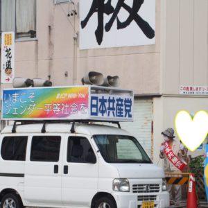 恵那・中津川地域で街頭宣伝。市民と野党の共闘で新しい希望の持てる日本をご一緒につくりましょう!