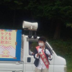 恵那市恵南で街宣。いのち守る新しい政権を!